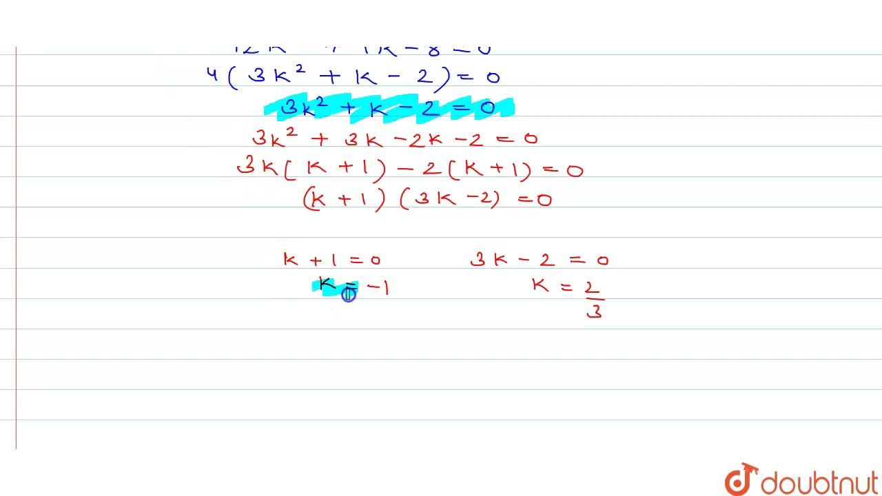Solution for If -2 is a root of the equation 3x^(2)+7x+p=0, f
