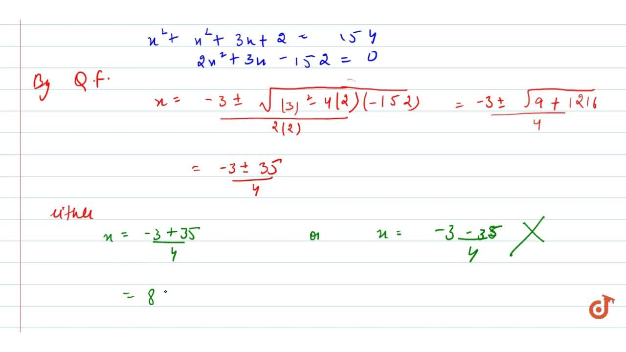 Solution for There are three   consecutive integers such that