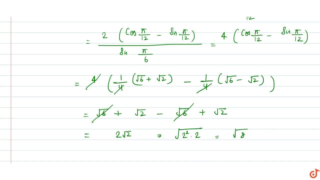 Solution for then the value of the expression E=sqrt(1+tan^2 t