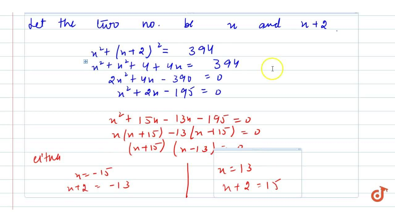 Solution for The sum of the squares   of two consecutive odd n