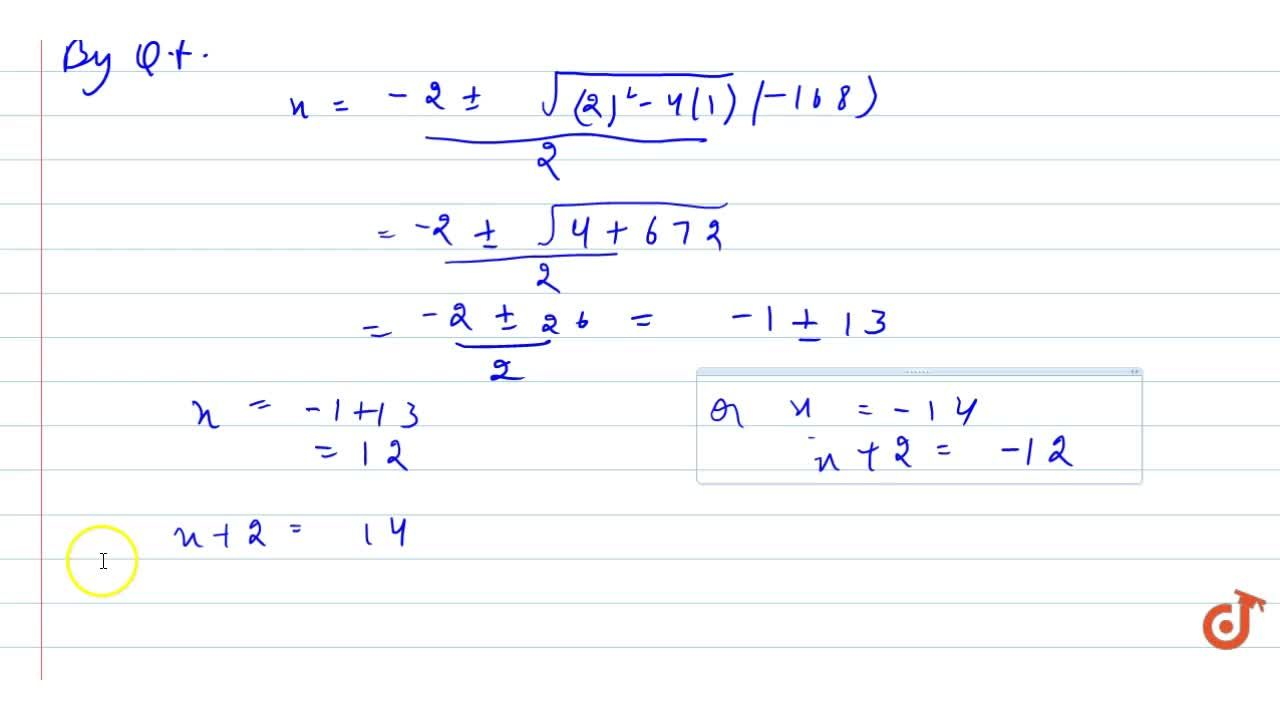 Solution for The sum of the squares   of two consecutive even