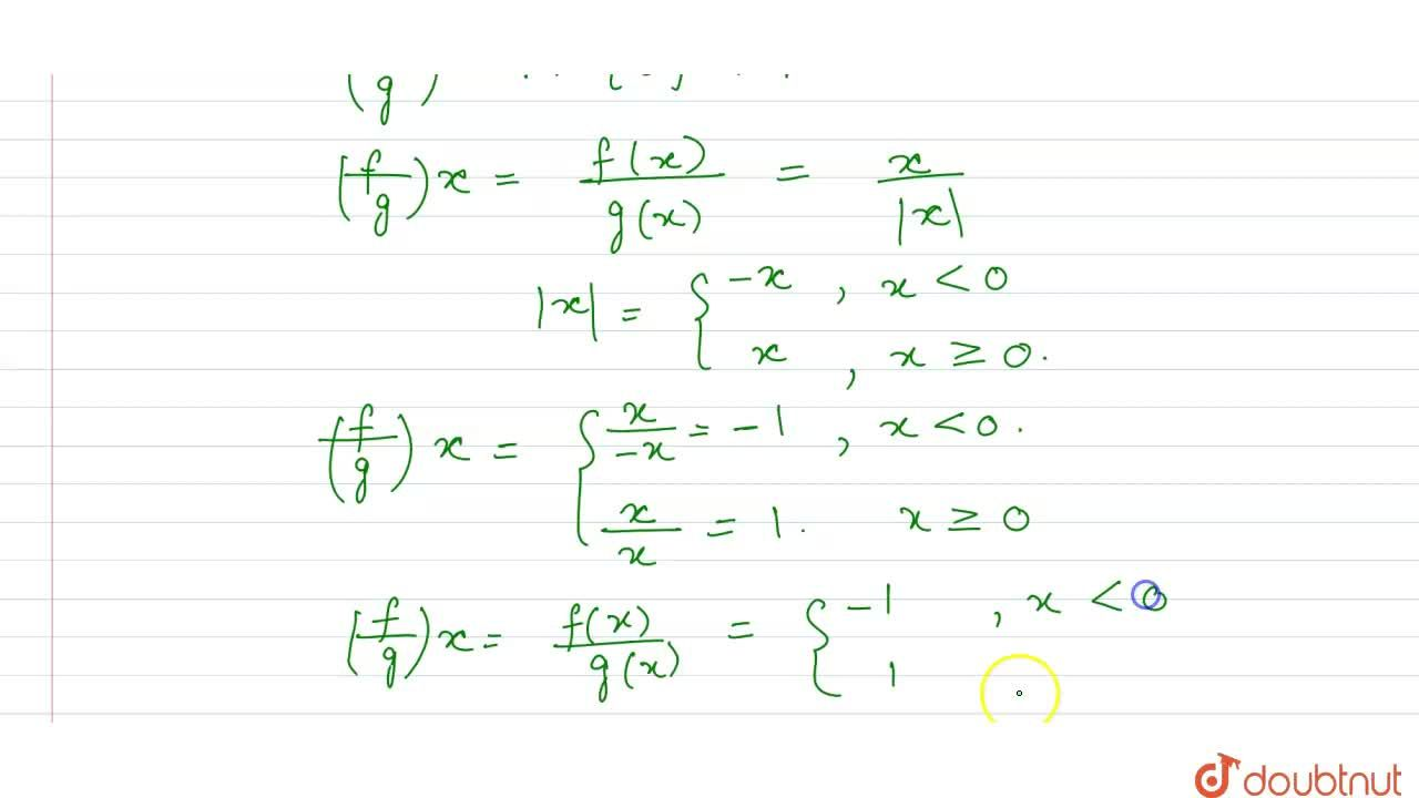 Solution for Find the quotient of the identity function by the