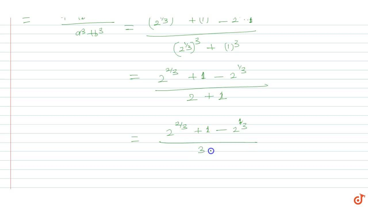 Solution for Rationalise the denominator of 1,(root 3(2)+1).