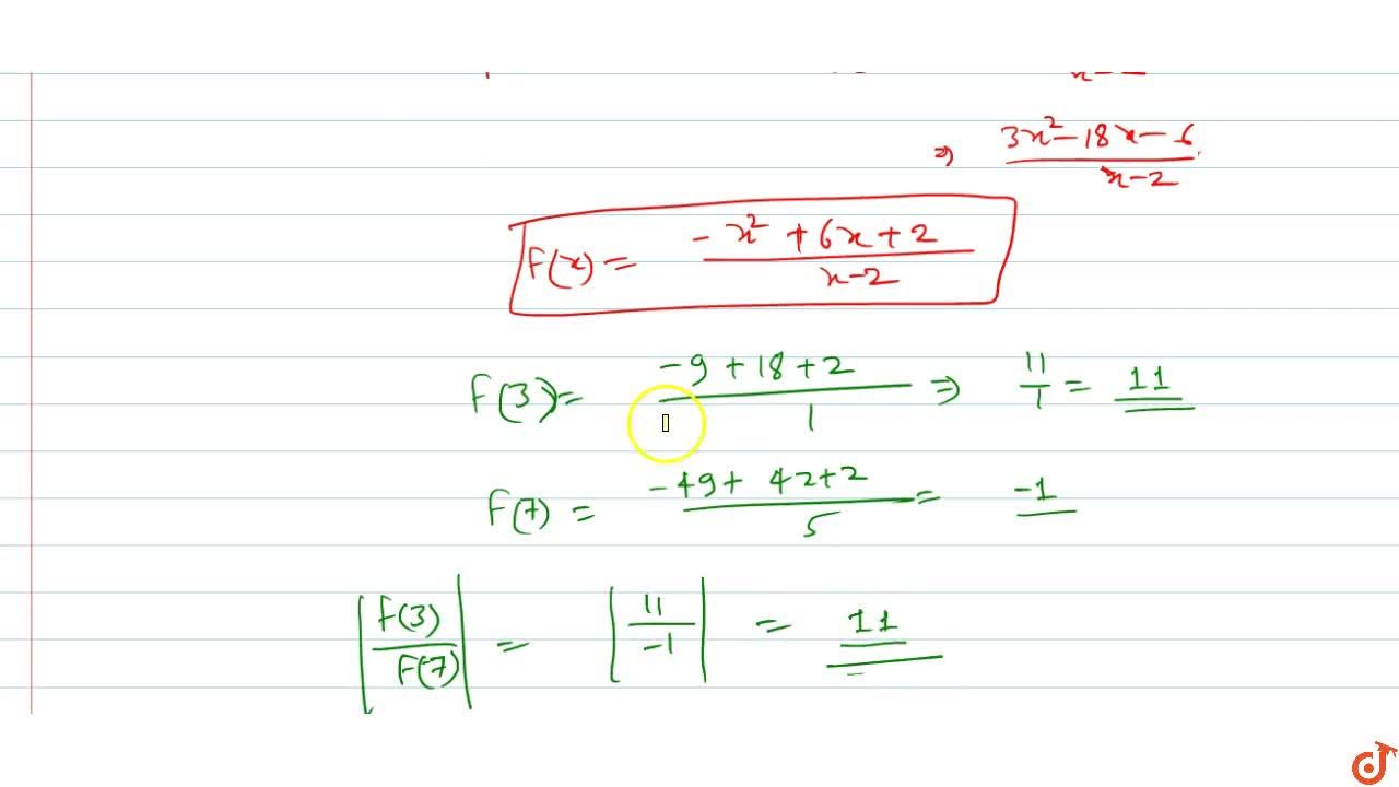 Solution for Let f be a function satisfying the functional equa