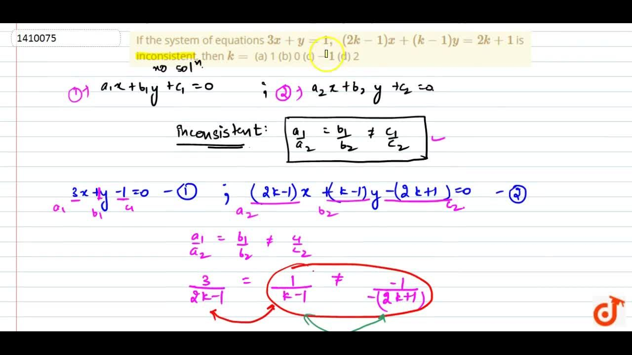 Solution for If the system of   equations 3x+y=1,\ \ (2k-1)x+(