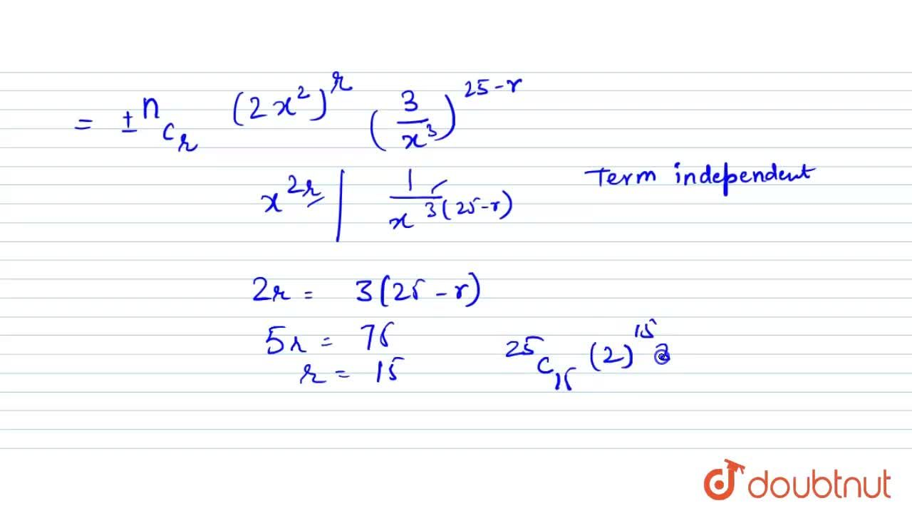 Find the term independent of x in the expansion of (2x^2-3,x^3)^(25)