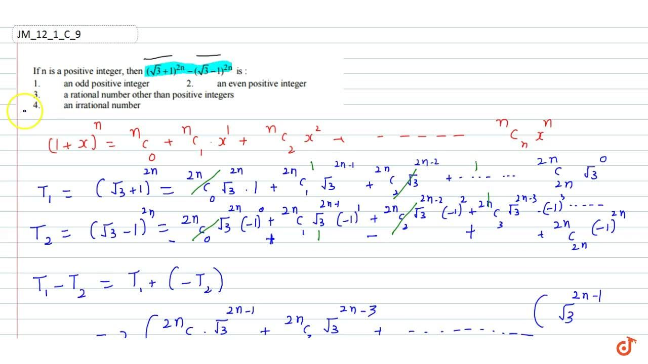 Solution for If n is a positive integer, then (sqrt(3)+1)^(2n)