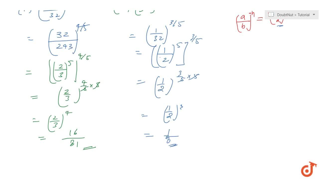 Solution for Simplify each of the following: (i)\ ((243),(32))
