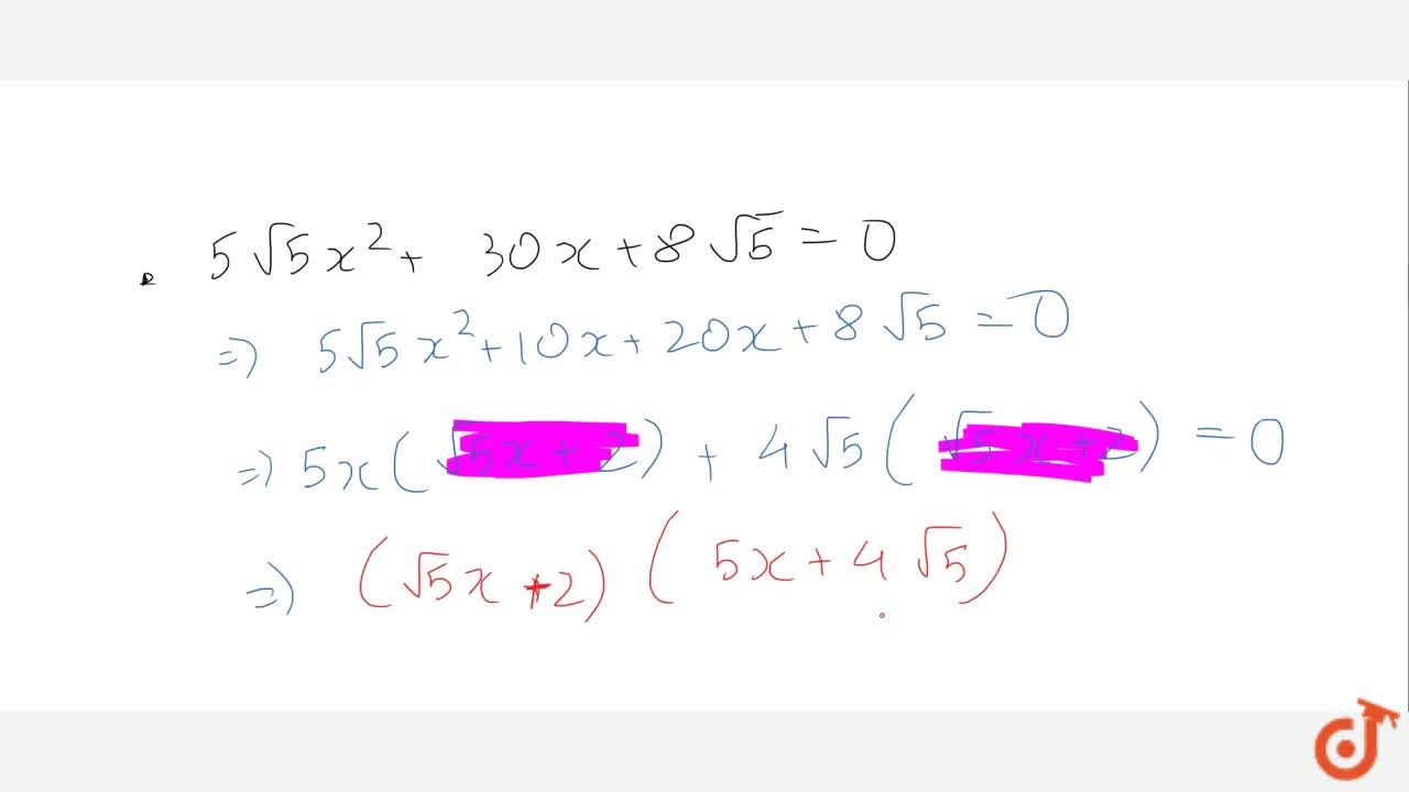 Solution for Examples based on the middle term concepts : (i)