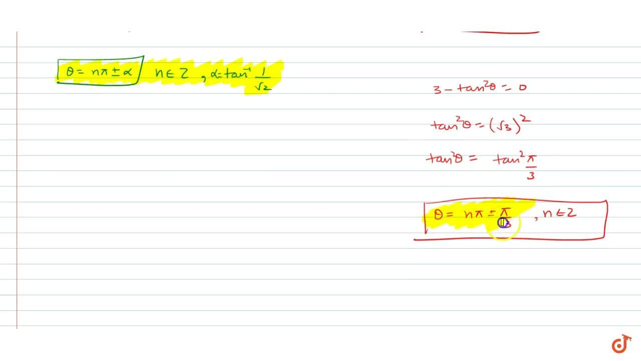 Solution for Solve the following equation: t a ntheta+t a n2th