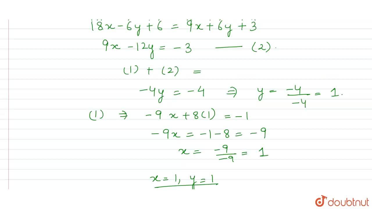Solution for If  (2x +  y  + 2),(5) = ( 3x - y +  1),( 3 ) =