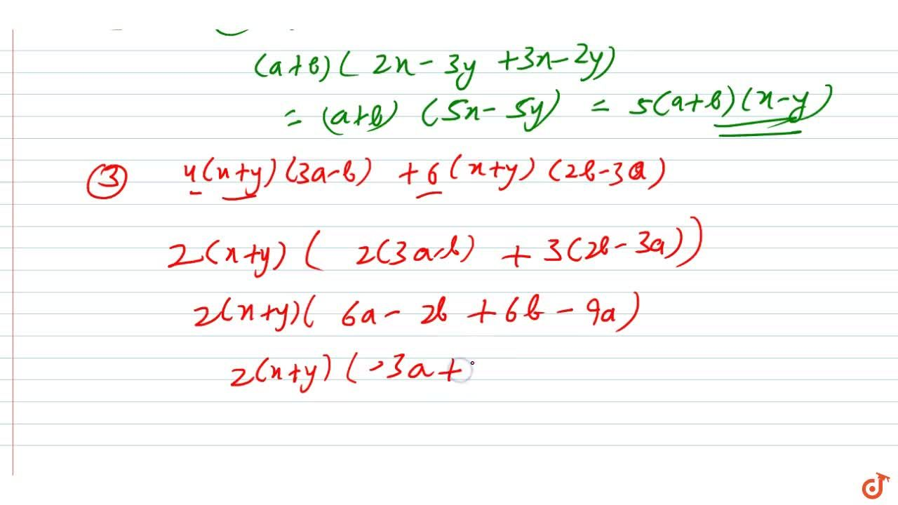 Factorize each of the following algebraic