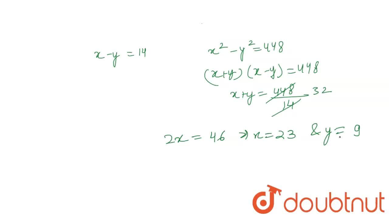 Solution for The difference between  two numbers is  14 and  th