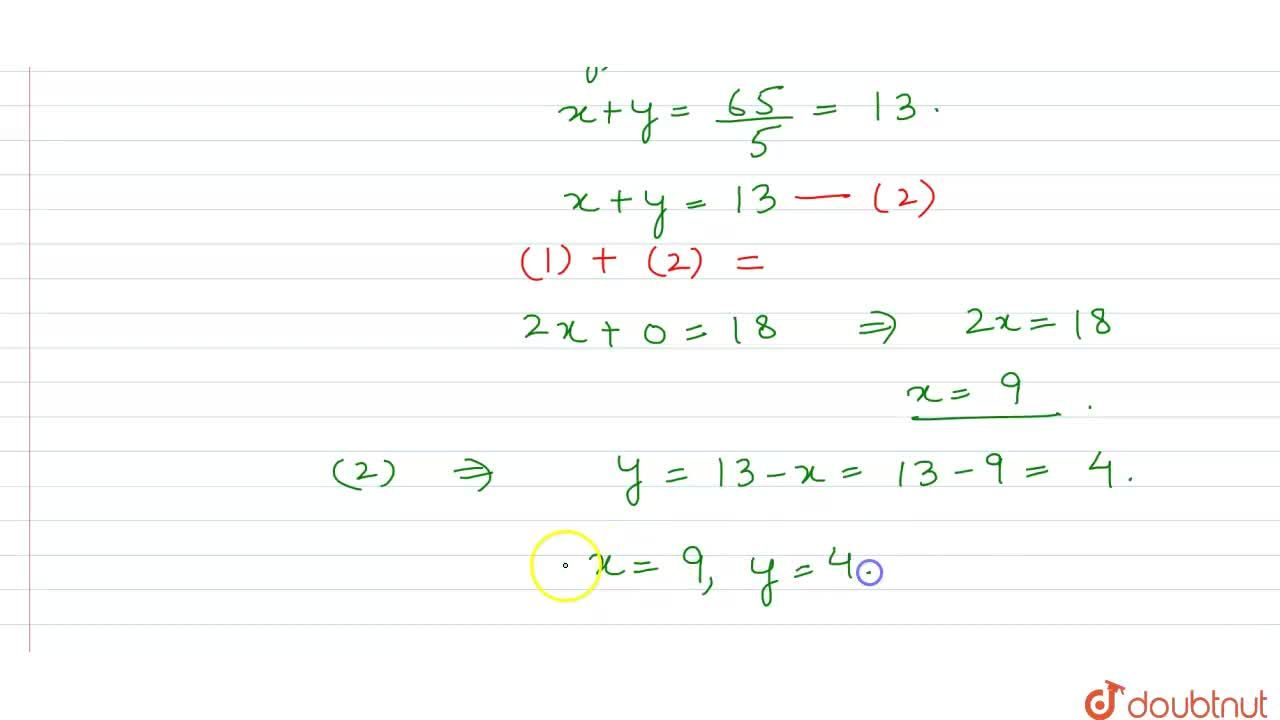 Solution for The difference between  two numbers is 5  and the