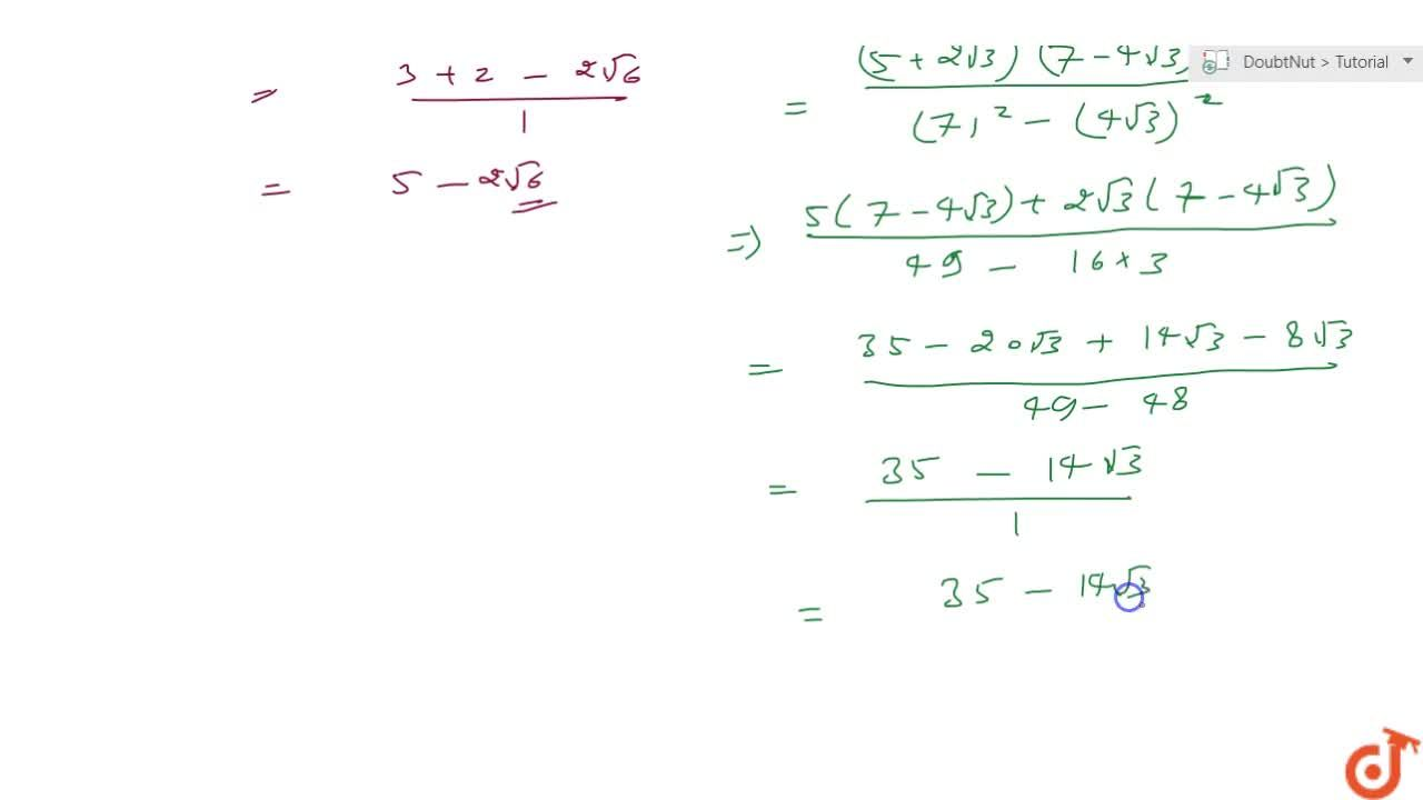 Solution for Rationales the denominator and simplify: (sqrt(3)