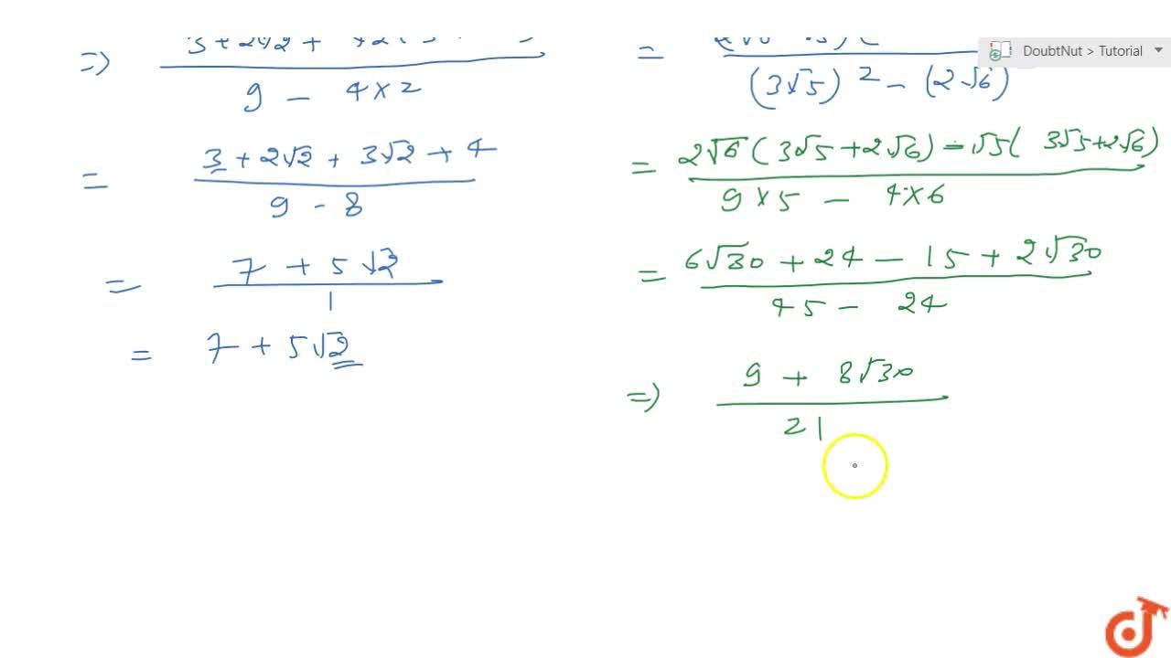 Solution for Rationales the denominator and simplify: (1+sqrt(