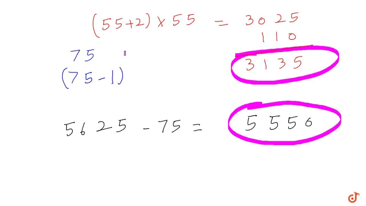 Solution for VEDIC MATHS | Best Method To Multiply 3 Digit Numb