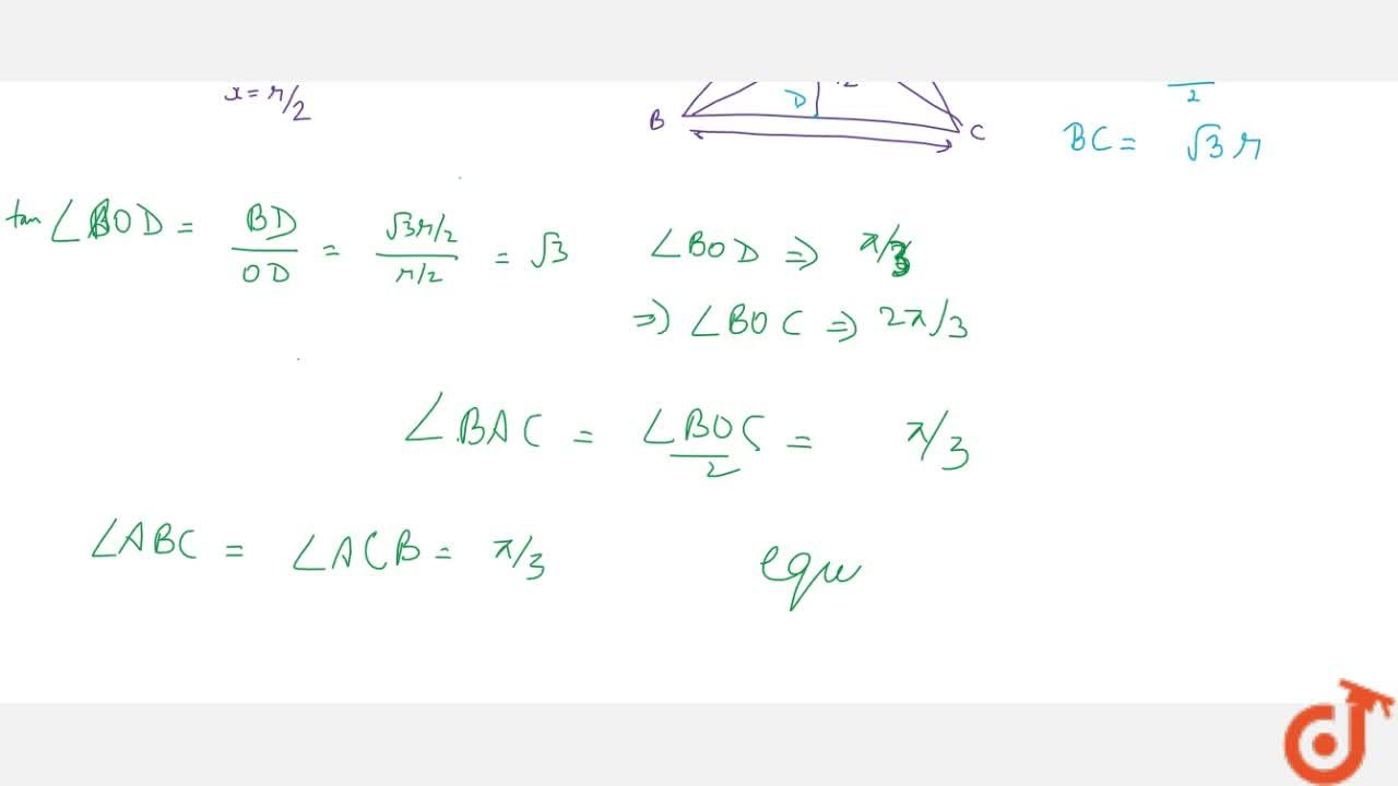 Solution for Show that the triangle   of maximum area that can
