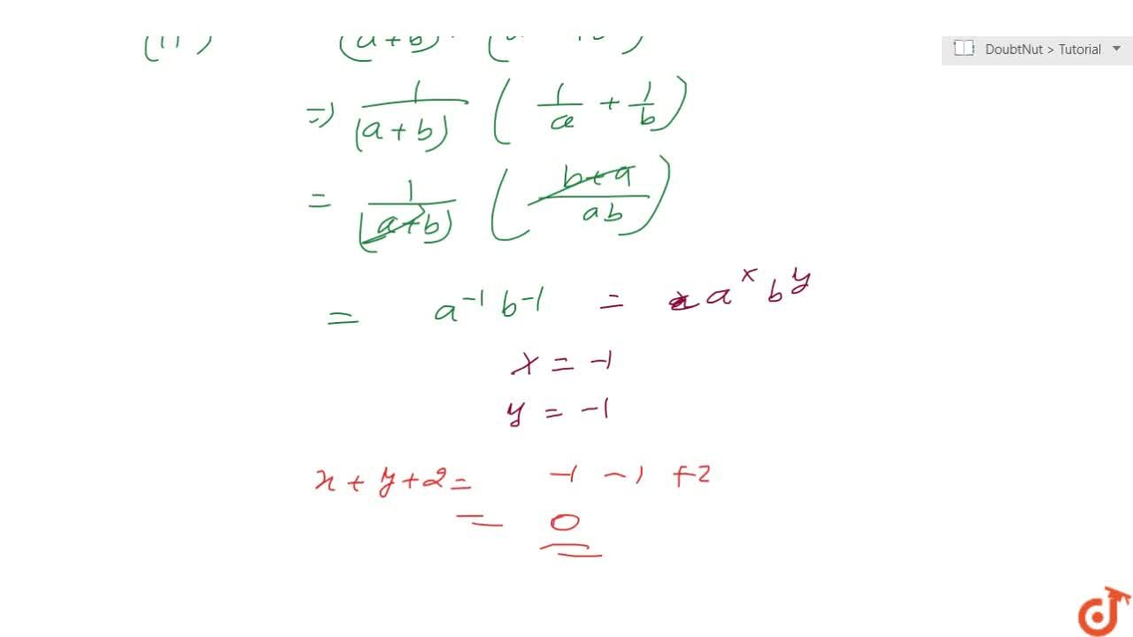 Solution for If a\ a n d\ b are different positive primes suc