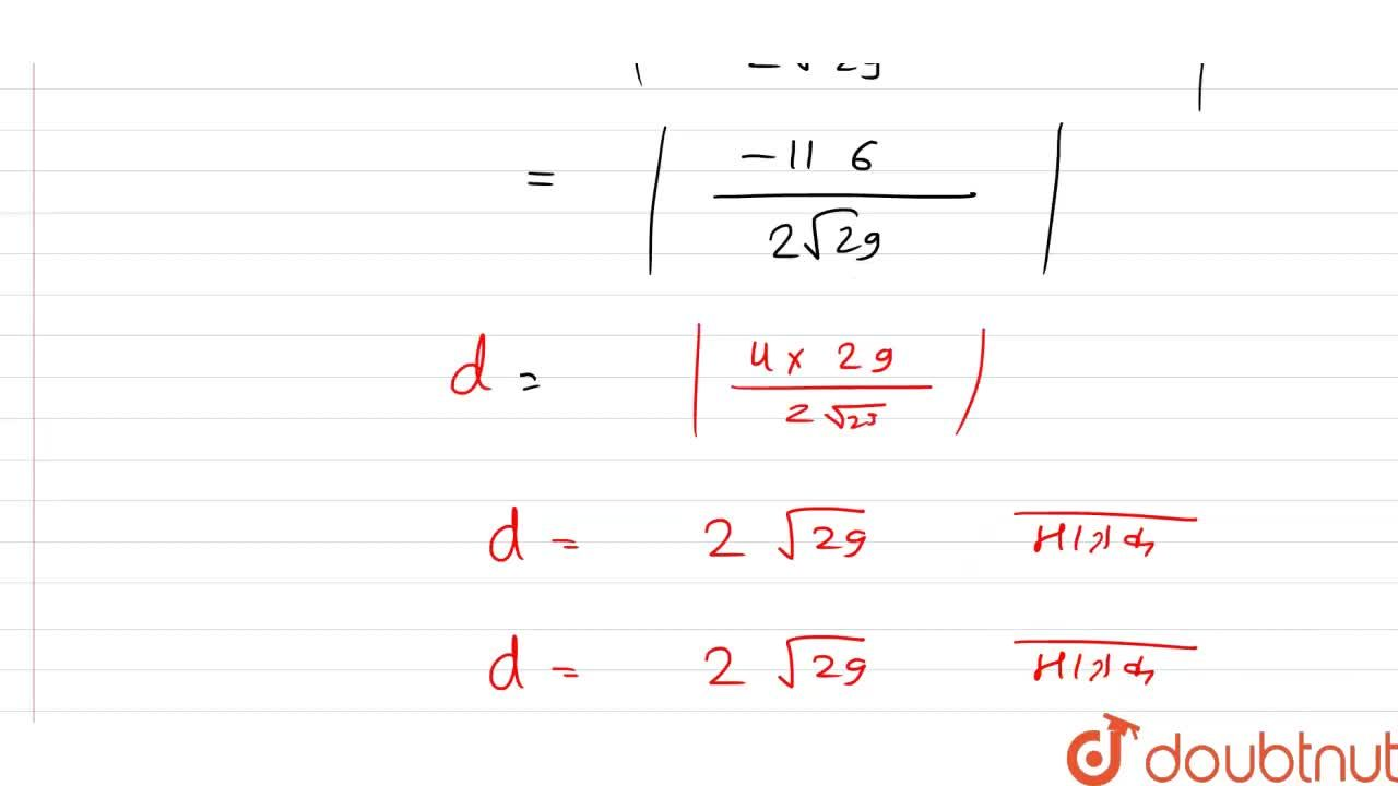 Solution for रेखाओं  (x  +  1 ),(7)  = ( y  +  1 ),( - 6) =  (