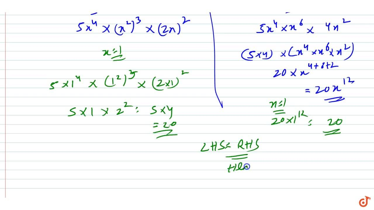 Solution for Express each of the products as a monomials and