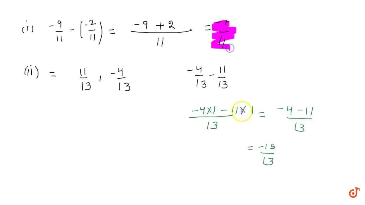 Solution for Subtract the first rational number from the   sec