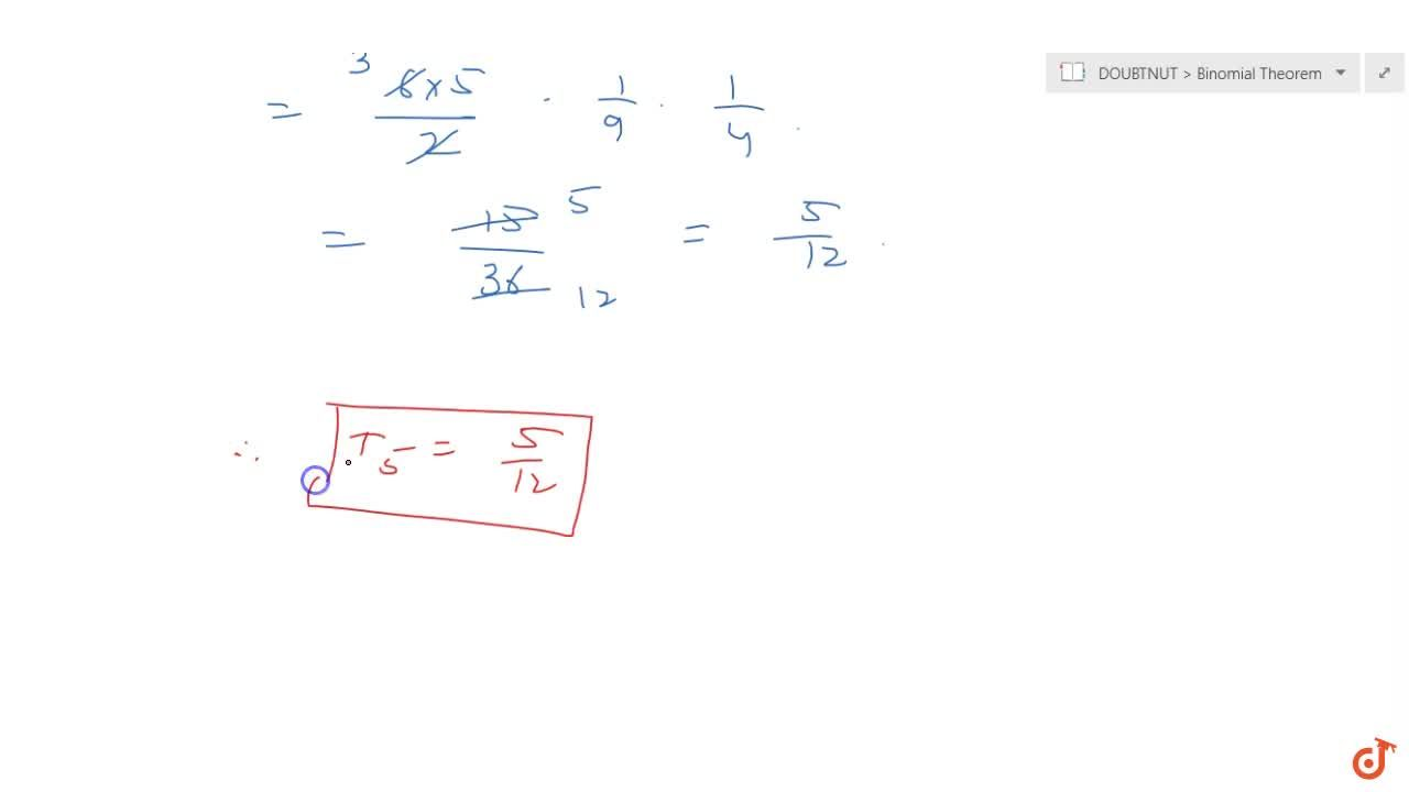 Find the term independent of x in the expansion of (3,2x^2-1,(3x))^6.