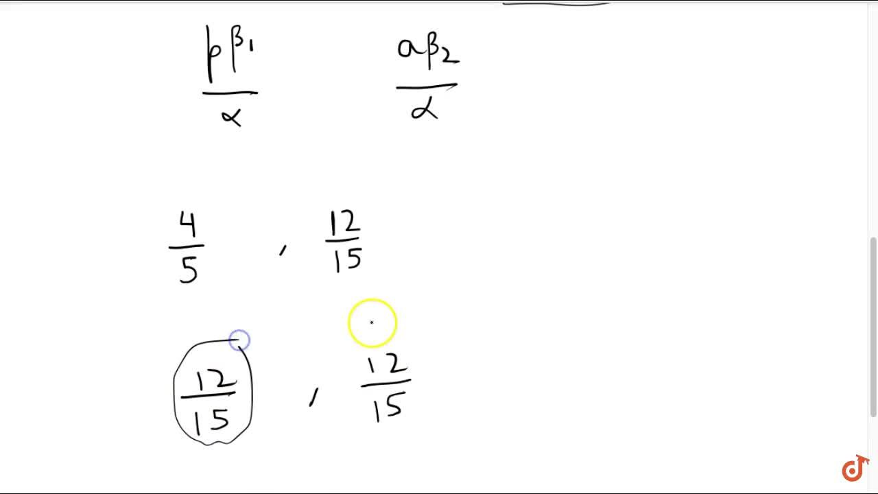 Solution for Method II in this method denominators of the given