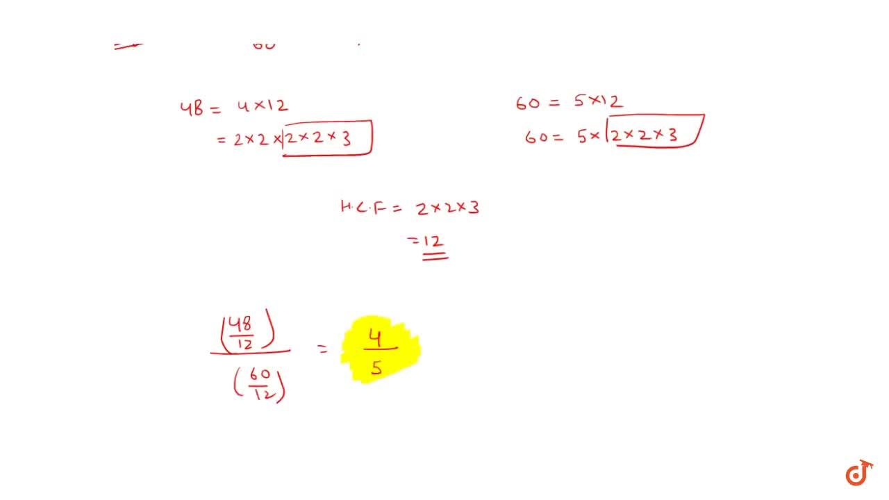 Solution for Fraction In Lowest Terms