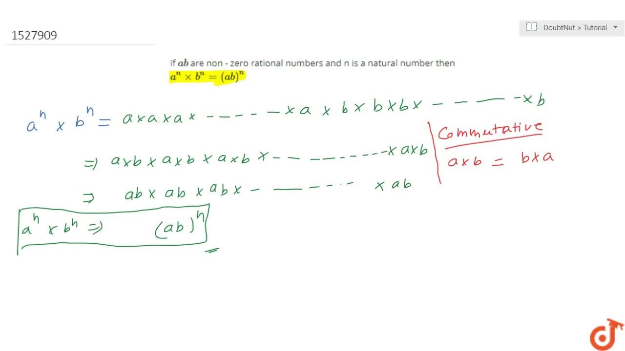 if a b are non - zero rational numbers and n is a natural number then  a^nxxb^n =( ab)^n