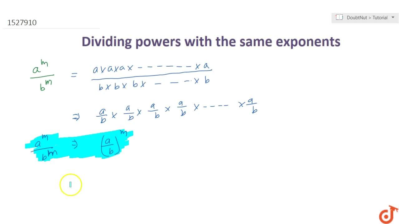 Solution for Dividing powers with the same exponents