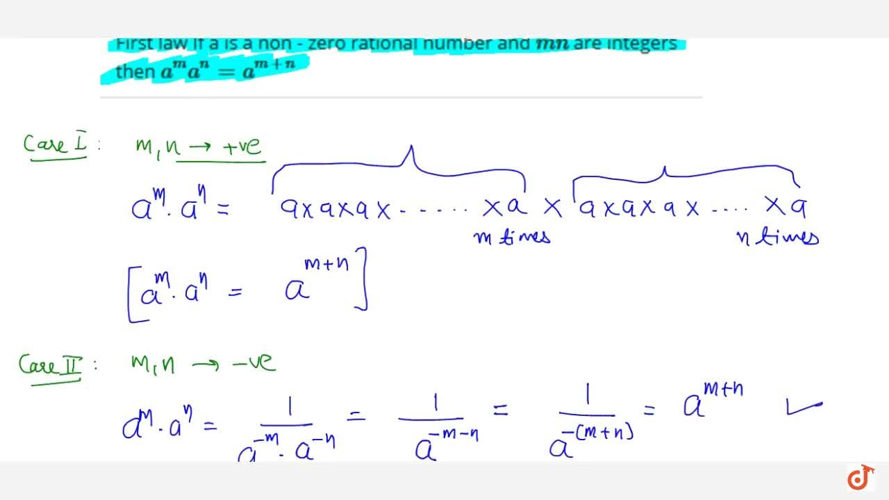 First law If a is a non - zero rational number and m n are integers then a^m a^n = a^(m+n)