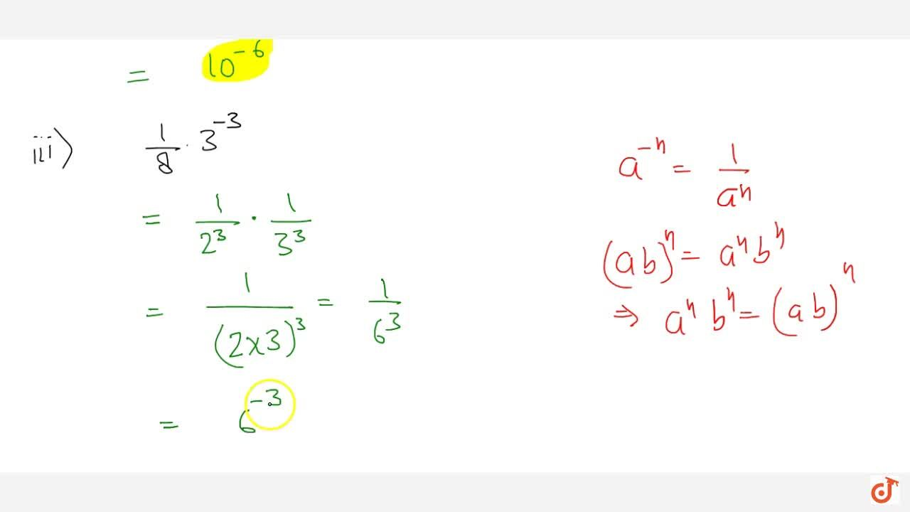 Solution for Simplify and write the answer in the exponential f