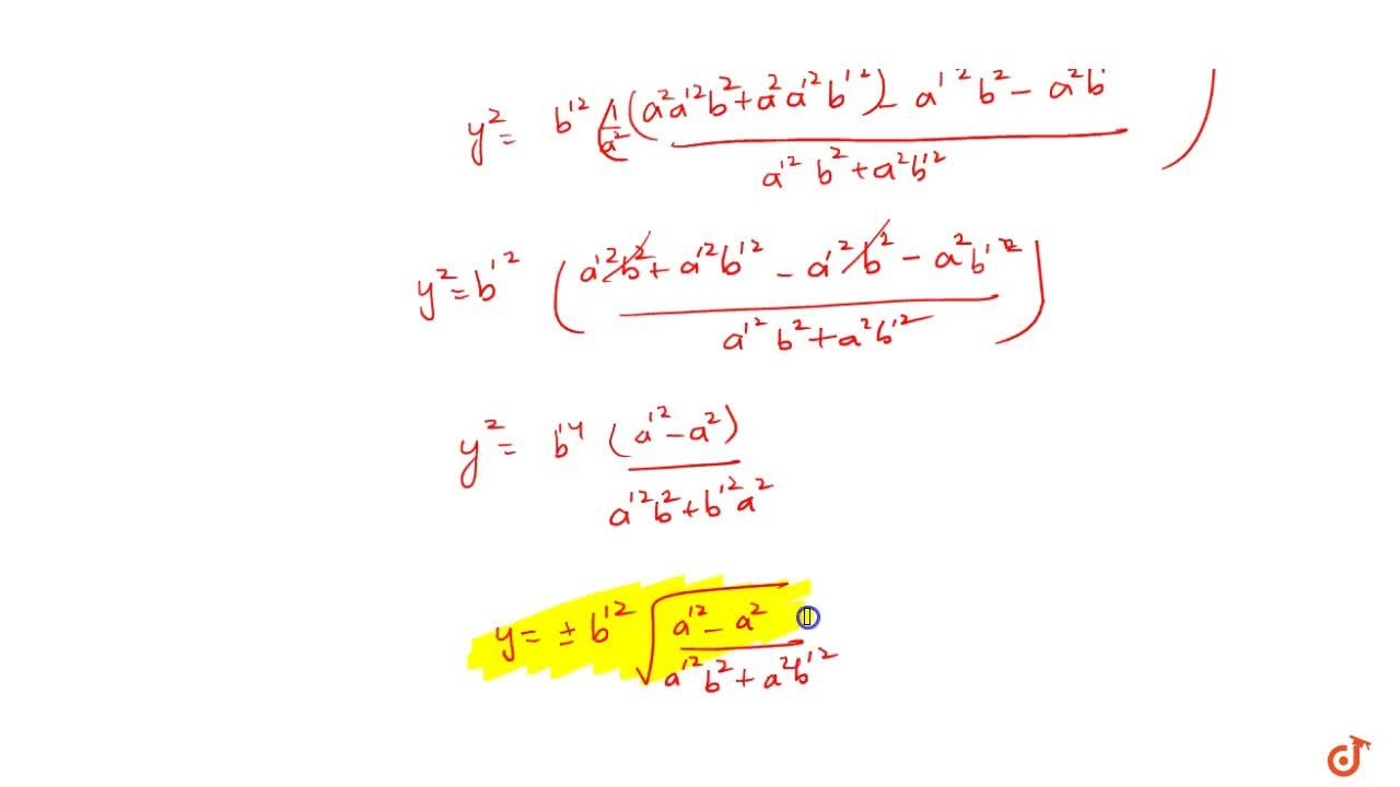 Solution for Intersection of Hyperbola with Ellipse
