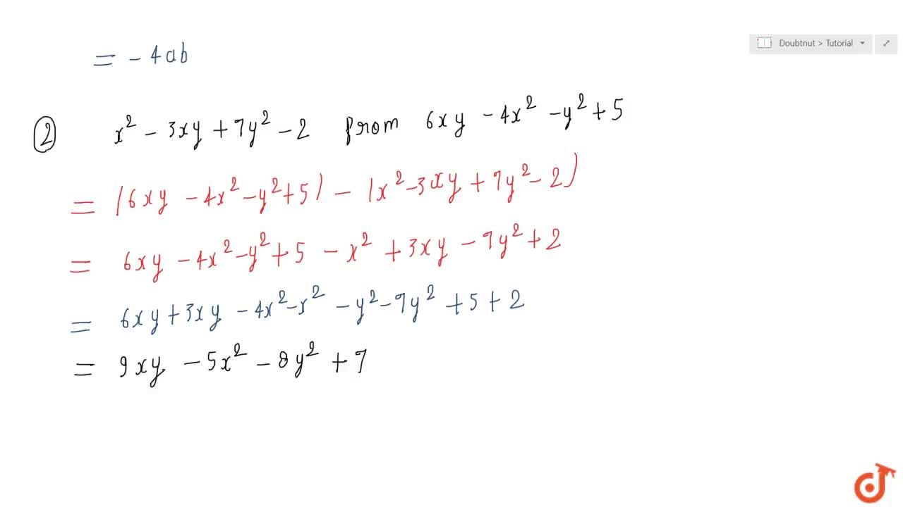 Solution for Subtraction of algebraic expressions