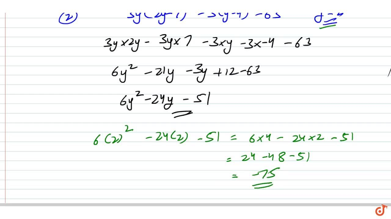 Solution for Simplify the expressions and evaluate them as dire