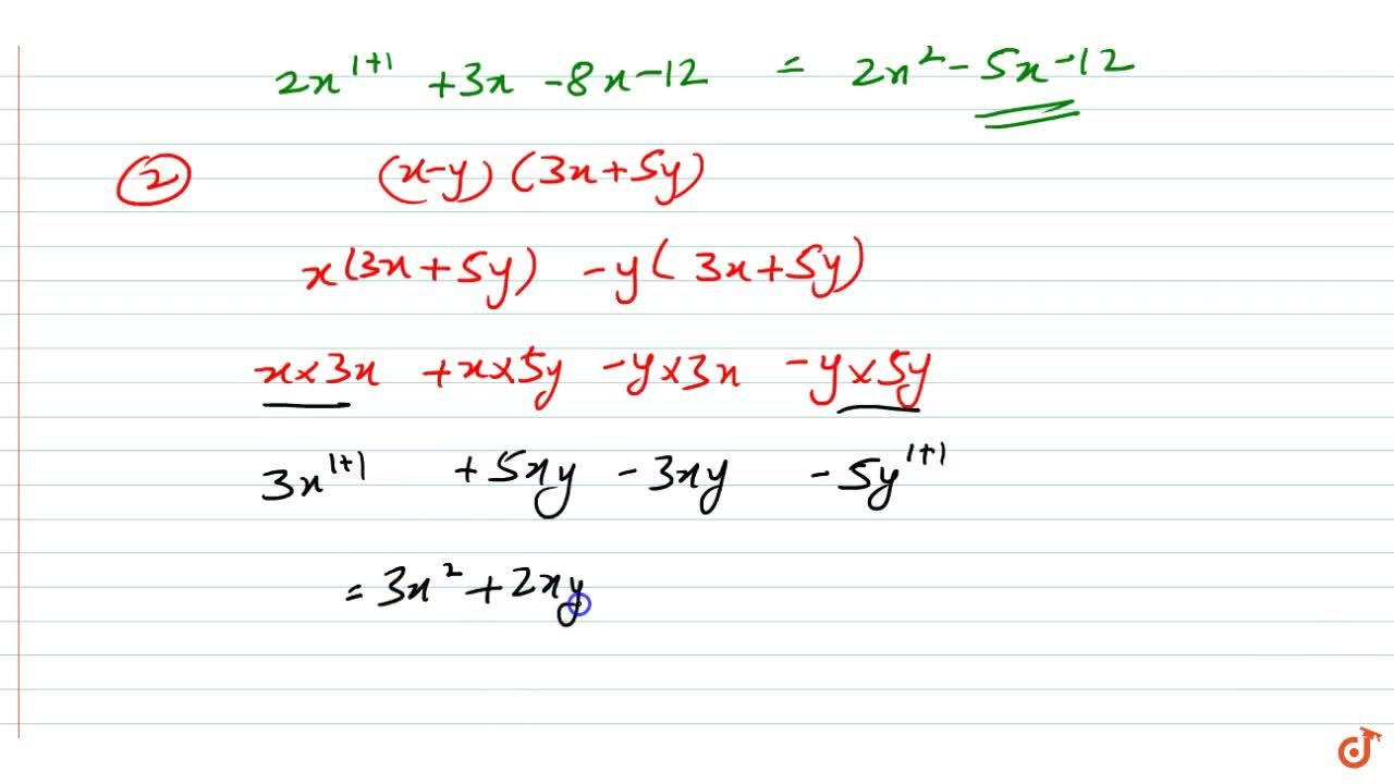 Solution for Multiply (i)  (x-4) and (2x+3)  (ii) (x-y) and