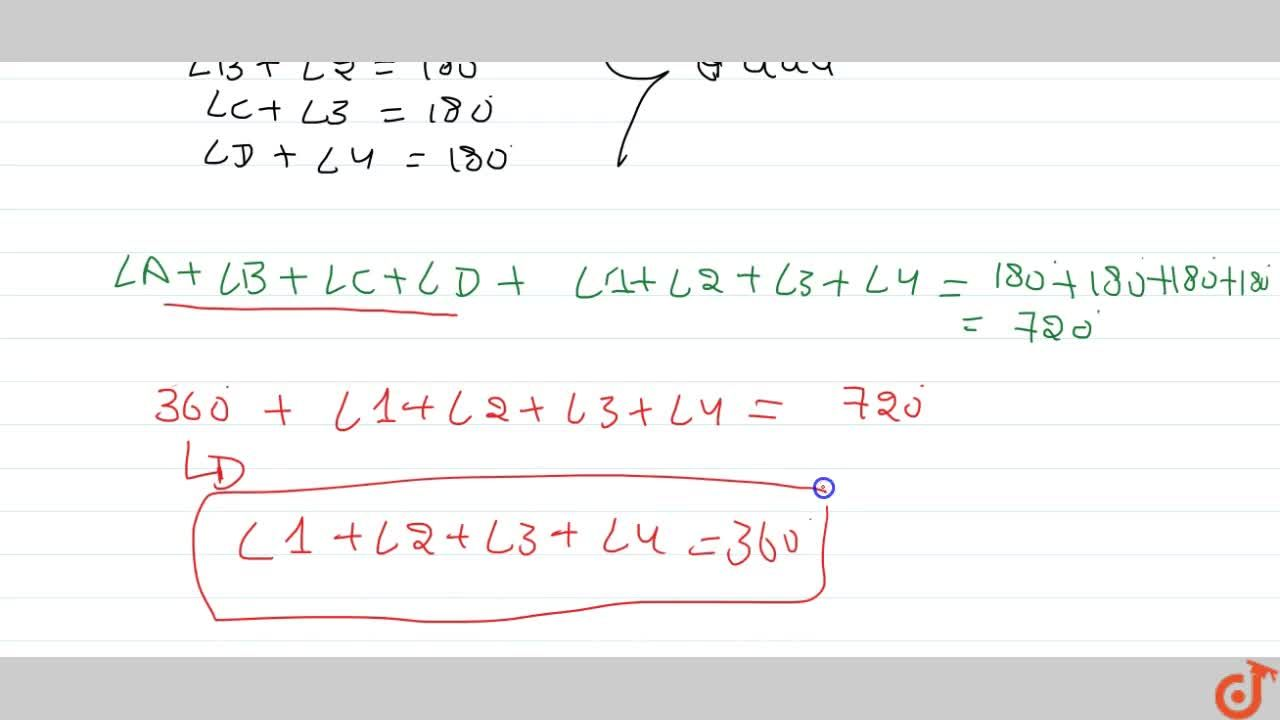Solution for theorem 1 (Exterior angle sum property) if the sid