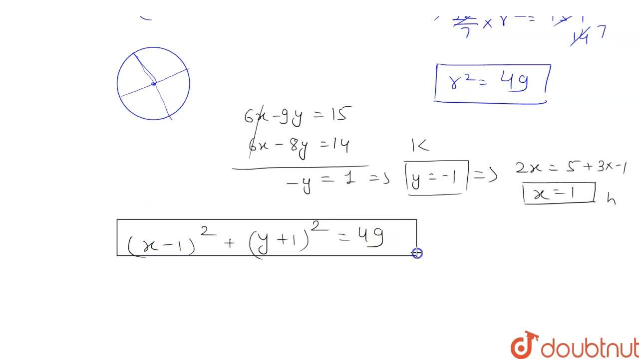 Solution for If the lines 2x-3y=5 and 3x-4y=7 are the diameters