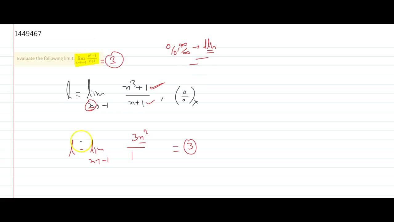 Solution for Evaluate the following limit: (lim)_(x->-1)(x^3+1