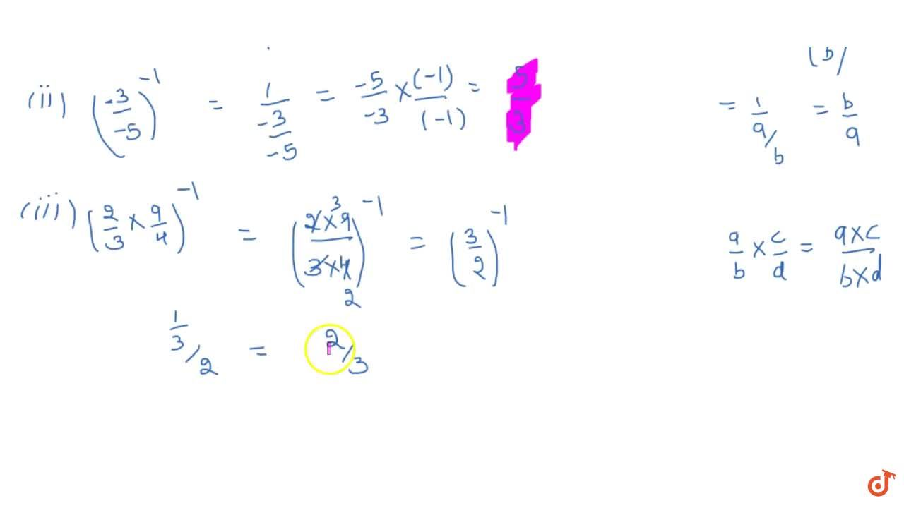 Solution for Find the   multiplicative inverse (reciprocal) 0f