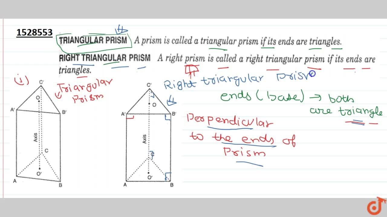 Solution for Triangular prism a prism is called triangular pris