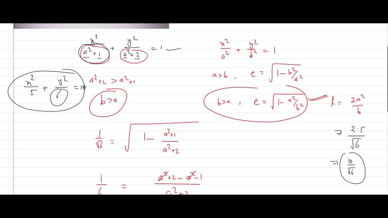 Solution for If the eccentricity of the ellipse,x^2,(a^2+1)+y^