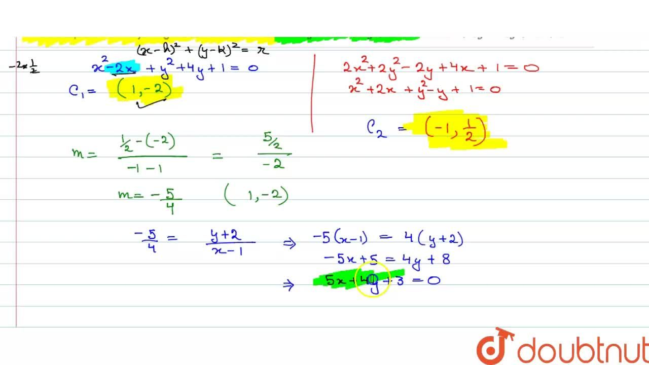 Find the equation of line joining the center of the circles x^2+y^2-2x+4y+1=0 and 2x^2+2y^2-2y+4x+1=0