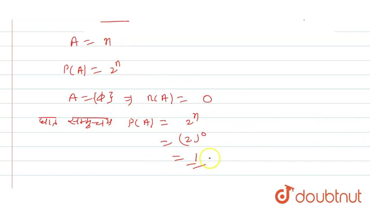 Solution for P(A) के कितने अवयव है, यदि A=phi ?
