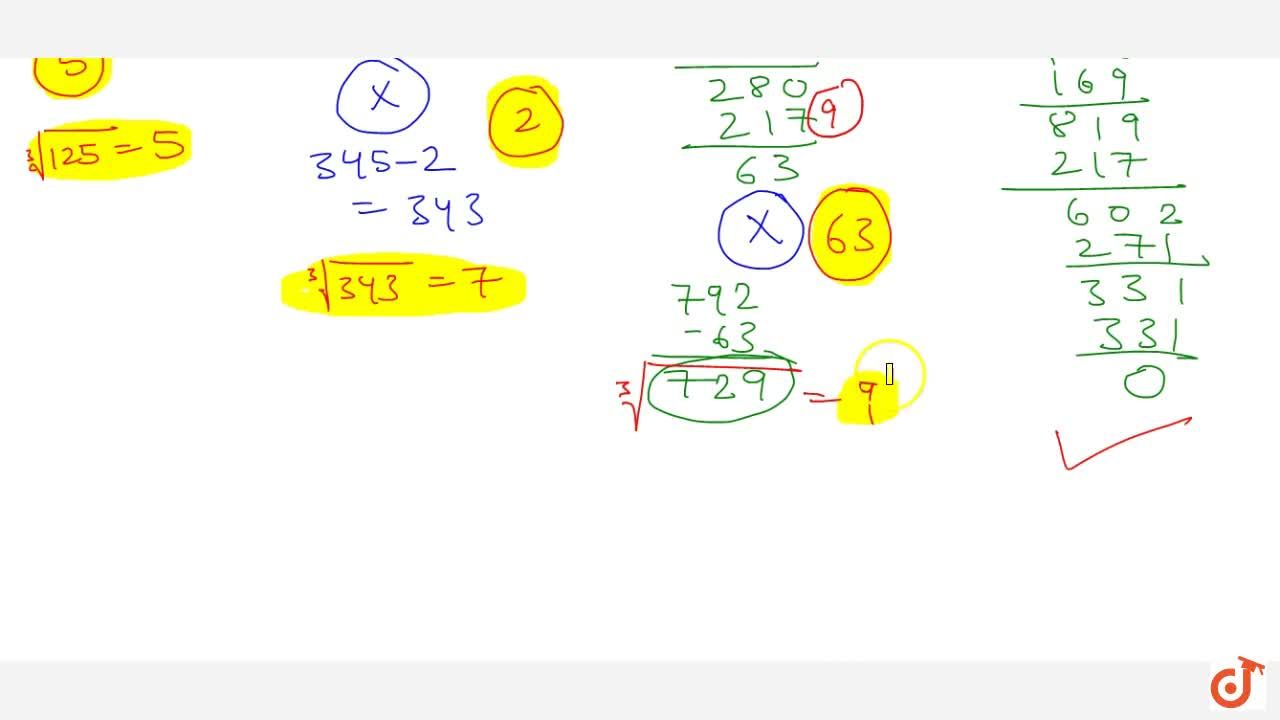 Solution for Find the smallest number that must be   subtracte