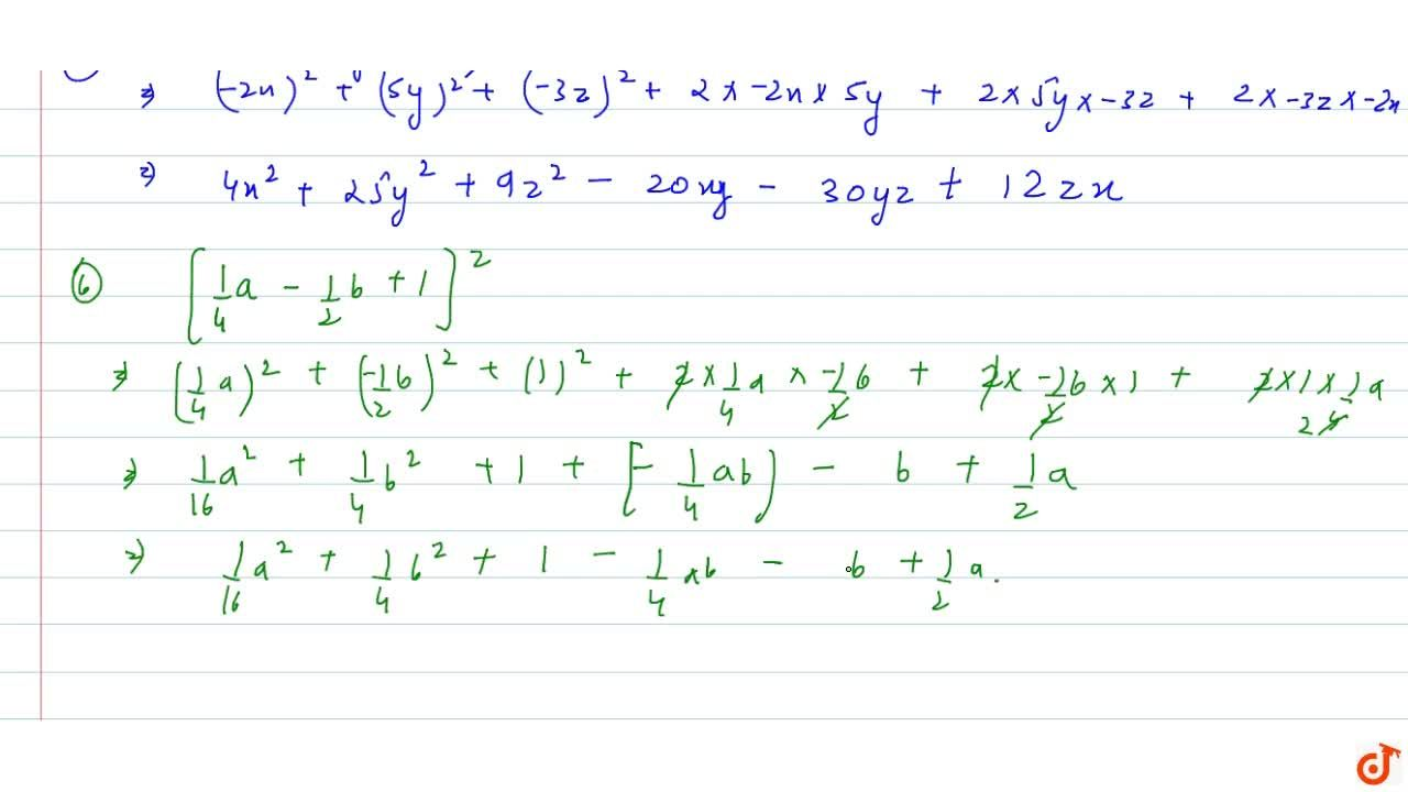 Solution for Expand each of the following, using  suitable iden