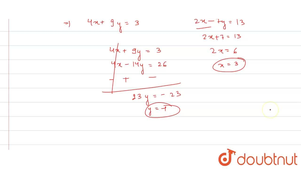 Solution for Find the real value of x and y if  ((1+i)x-2i),