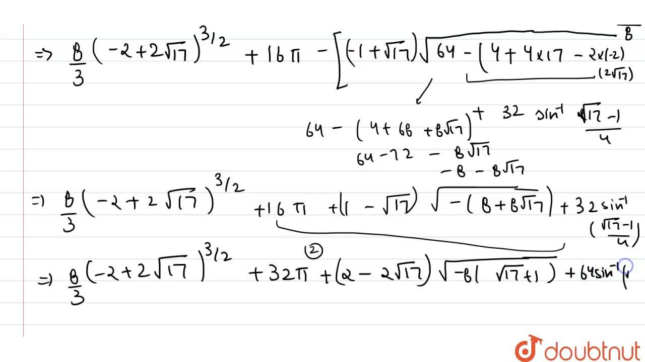 Area common to the circle x^2+y^2=64 and the parabola y^2=4x is