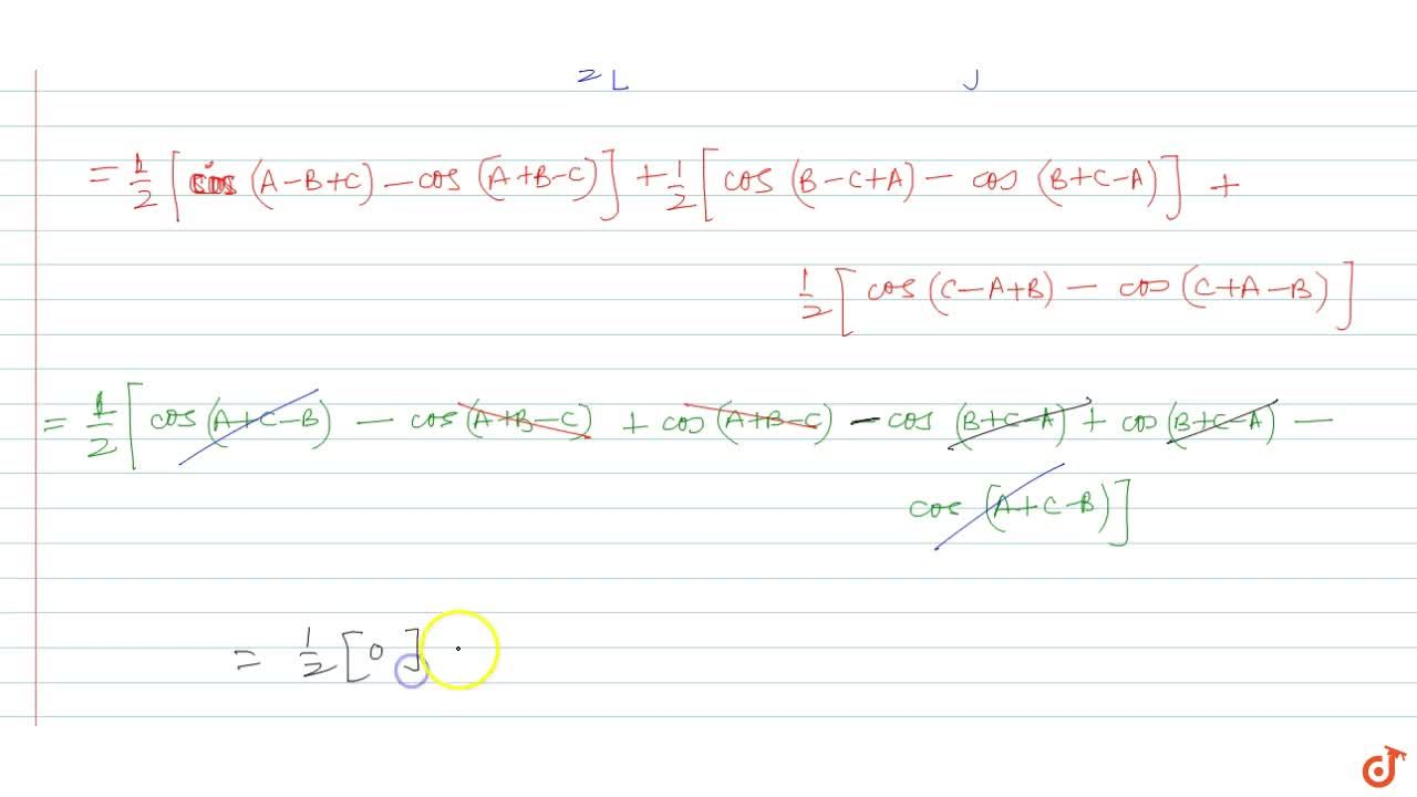 Solution for show that sin A. sin (B-C) +sin B . sin (C - A) +